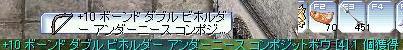 窓弓(・∀・)キター