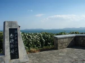 20071118赤穂御崎