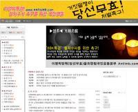ic_news1198637851_2134_1_m.jpg