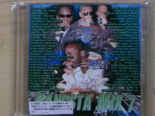 Mix CD iwa3
