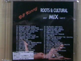 Mix CD iwa7