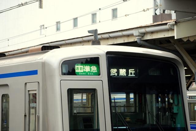 DSC_5802.jpg
