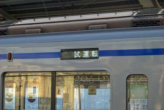 DSC_6452.jpg