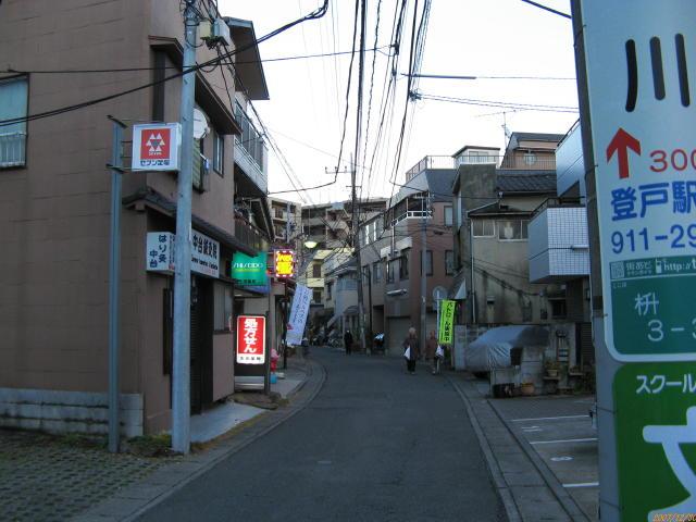 2007_12300030.jpg