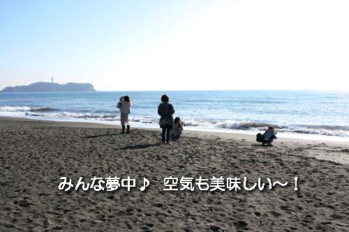 カメランジャー撮影中3