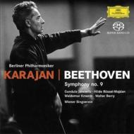 Karajan SACD