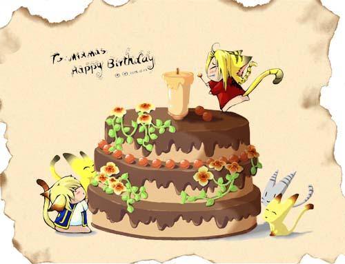 生日快樂,MIX君~