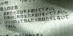 20071127145951.jpg