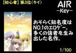 【ニコニコ動画】【エロゲ】ジャンル別オススメゲーム100選!!