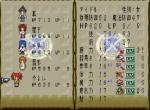 【ニコニコ動画】アイドルマスターでロマサガ3