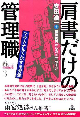 3_kata_b.jpg