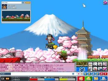 Maple1102.jpg
