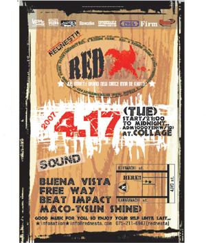 REDX.jpg