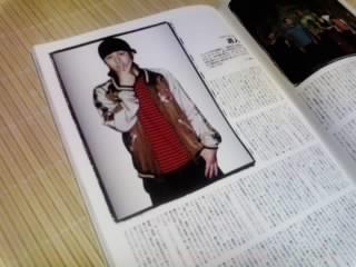ROVE_YU-JINN.jpg