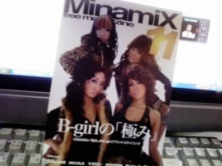 minamix11.jpg