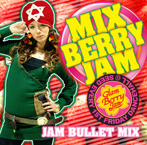 mixberry_j300.jpg