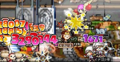 Maple0289.jpg