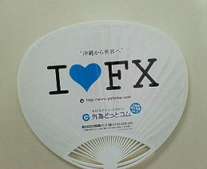 NEC_0064.jpg