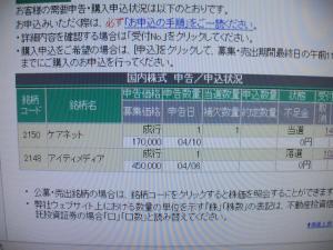 PIC_0073.jpg