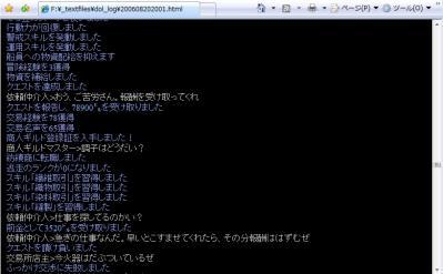 log01.jpg