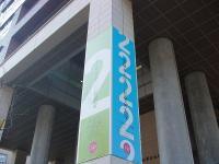 二松學舎大学九段 (5)
