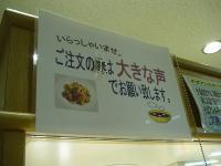 12月19日:工学院大学新宿 (7)