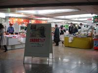 12月19日:工学院大学新宿 (20)