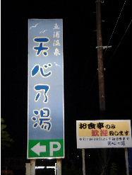 DSC00094-yu1.jpg