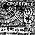 20071118171204crossface.jpg