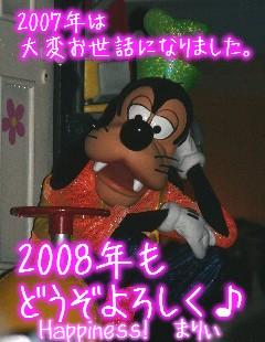 countgoo3.jpg