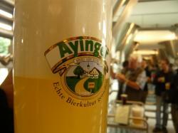 アーイングタンクビール