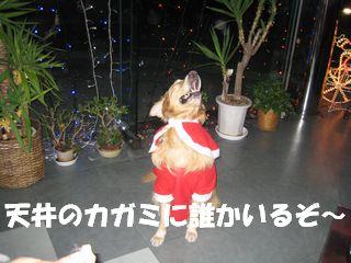 アトムサンタ3ブログ