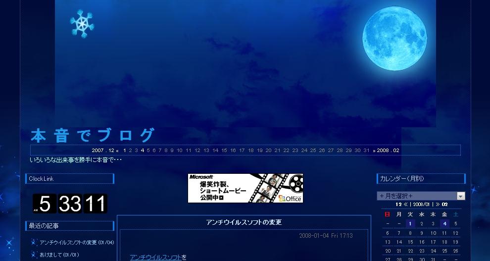 blue-moon-3c