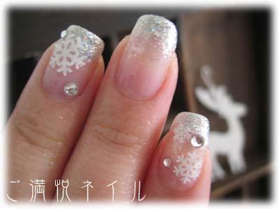 雪の結晶ネイル 1