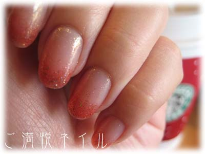 苺ジャムネイル1