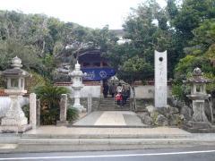 NarutoMatsuyama2007 - 228