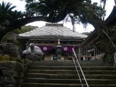 NarutoMatsuyama2007 - 229