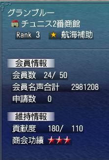 11-nouhin-2