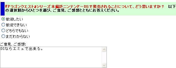 dq.jpg