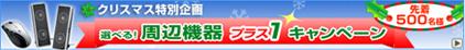 fujitsu01