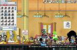 B撃破!Σ((((( ・`ω・)∂゛ Winged Kill !!
