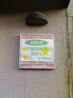 PA0_0357.jpg