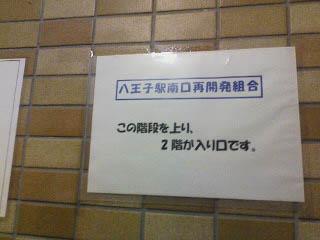 PA0_0417.jpg