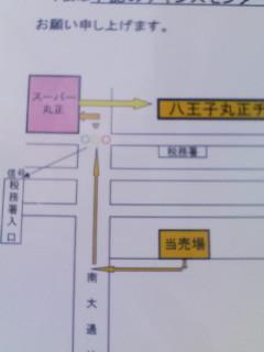 PA0_0516.jpg