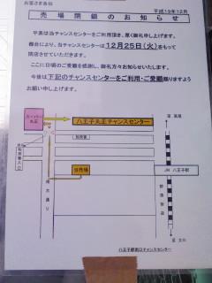 PA0_0517.jpg