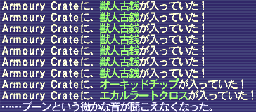 2007120202.png