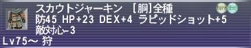 2007120505.jpg