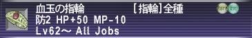 2007120702.jpg