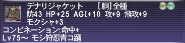 2007121603.jpg