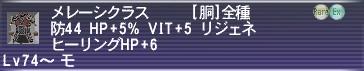 2007121607.jpg